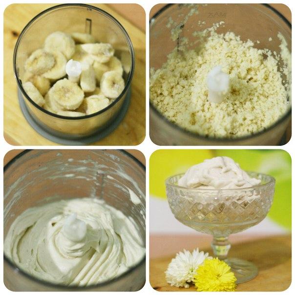 Банановое мороженое из йогурта в домашних условиях