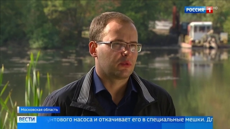 Вести-Москва • Вести-Москва. Эфир от 26.09.2018 (11:40)