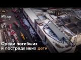При пожаре в торговом центре в Кемерово погибли более 60 человек