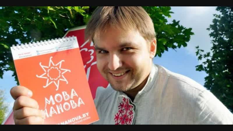 Ці вывучылі за 5 гадоў беларусы мову нанова? Высвятляем у 15:05
