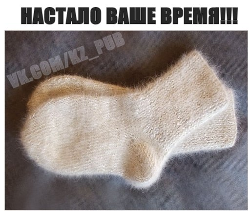 Женская Одежда Купить В Уфе