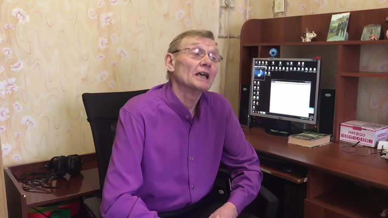 Ирек Мухаметзянов - Кунел эрэтерлек сузлэр бар
