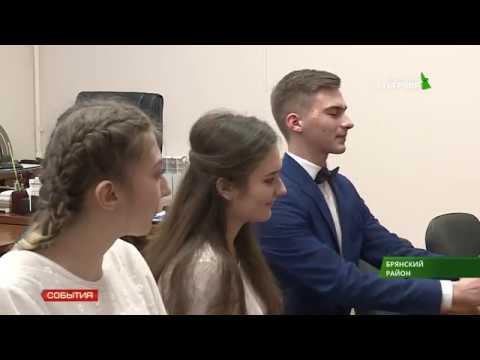 Депутат Валентин Суббот провёл приём граждан в Глинищеве 30 01 19
