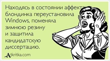 http://cs417623.vk.me/v417623999/9b47/ZQmaq-IpHfc.jpg