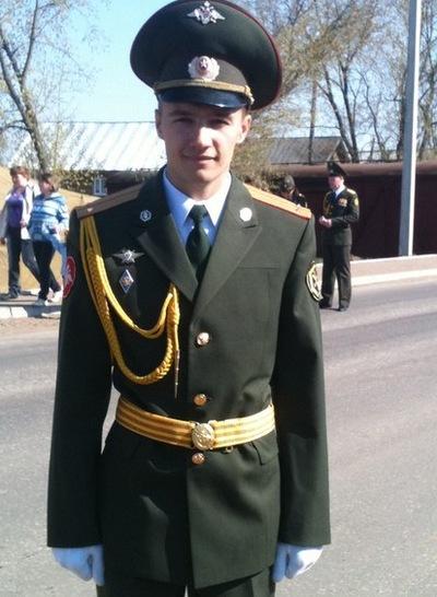 Евгений Малахов, 14 января 1986, Минск, id172335871