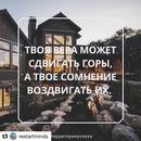 Николай Басков фото #40