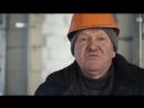 Социальный ролик безопасное строительство 3 Страховочная привязь