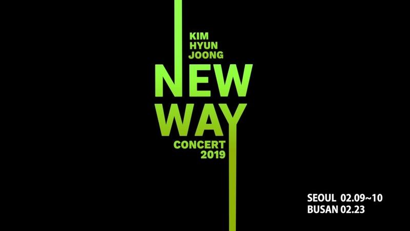 KIMHYUNJOONG (김현중) - 2019 CONCERT 'NEW WAY' TEASER