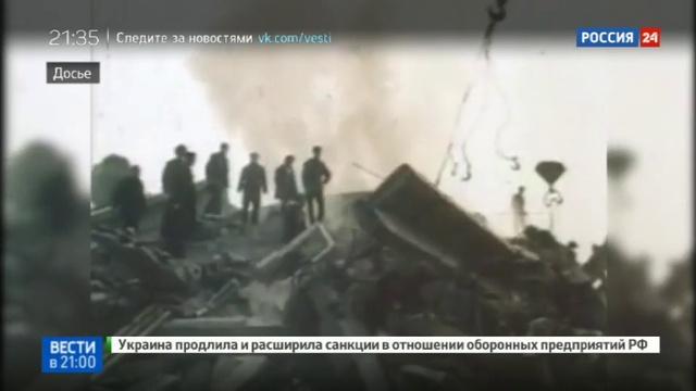 Новости на Россия 24 • На Оскар не пустят фильм про землетрясение в Армении из-за русских