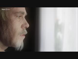 Премьера. Максим Свобода - Засыпай