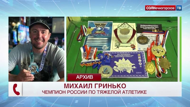Солнечногорский спортсмен победил в Кубке России по тяжелой атлетике