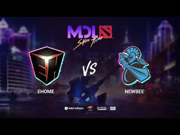 Ehome vs Newbee, MDL Macau 2019, bo1, game 1 [Mael Santa]