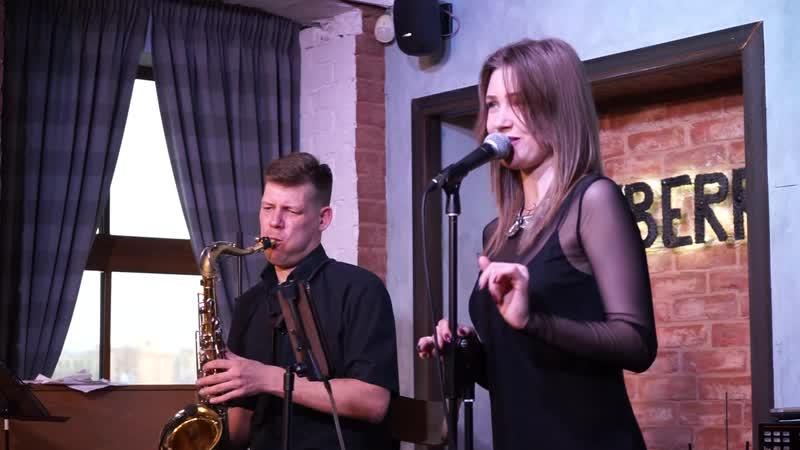 Gold'S duet