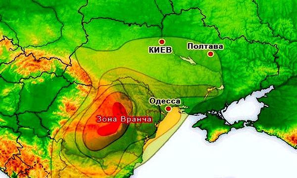 Україну сколихнув землетрус