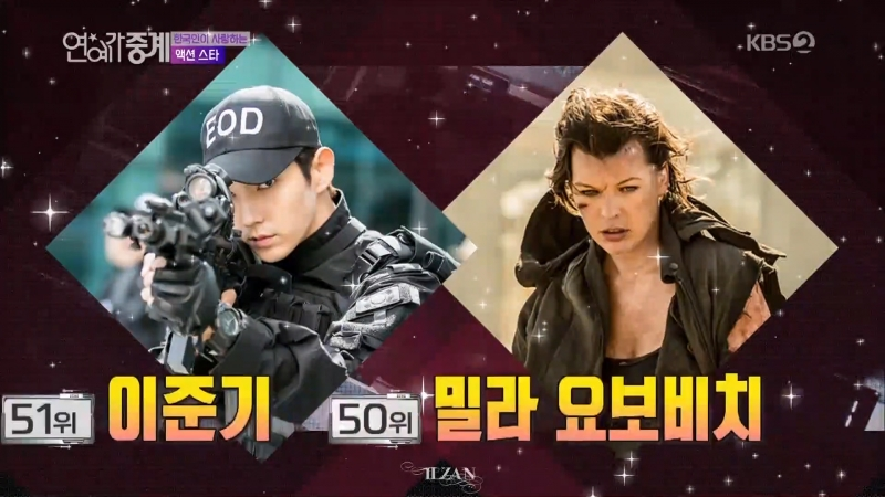 180928 연예가중계 한국인이 좋아하는 액션스타 51위 50위 이준기 밀라요보비치 Lee Joongi