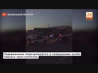 Спецоперация полиции по задержанию подозреваемых в Волжске. (Видео).