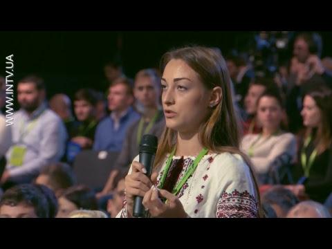 Всеукраїнський молодіжний форум