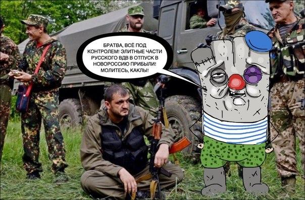 Выборы на оккупированной территории не имеют никакого смысла, - Джемилев - Цензор.НЕТ 5550