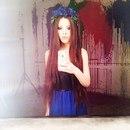 Катя Рябова фото #33