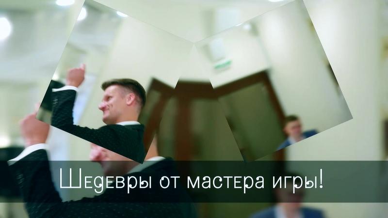 16 октября Уфа встречает Руслана Романенко со своим Улётным мастер-классом - Детский Сезон! Гарантированно яркая, насыщенная, д
