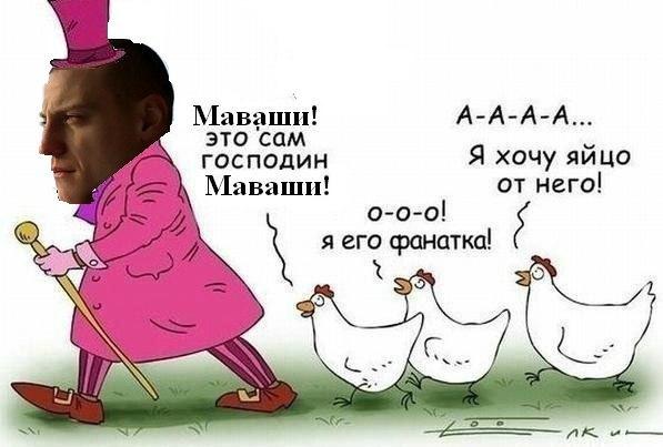 Миша Маваши Зерно | ВКонтакте