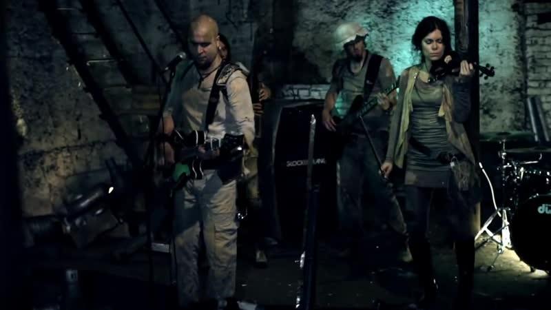 Schandmaul - Geas Traum (2011, Official Video)