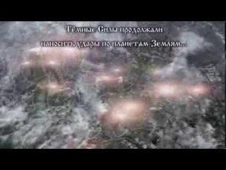 ЗАПОВЕДЬ ПЕРУНА ЗЕМЛЯНАМ 40 000 лет назад