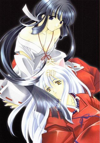 Inuyasha - Inugami