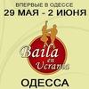 """""""Baila en Ucrania"""" в Одессе 29 мая - 2 июня"""