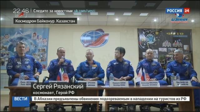 Новости на Россия 24 Садизм на орбите на МКС проверят как чувствуется боль в условиях космоса