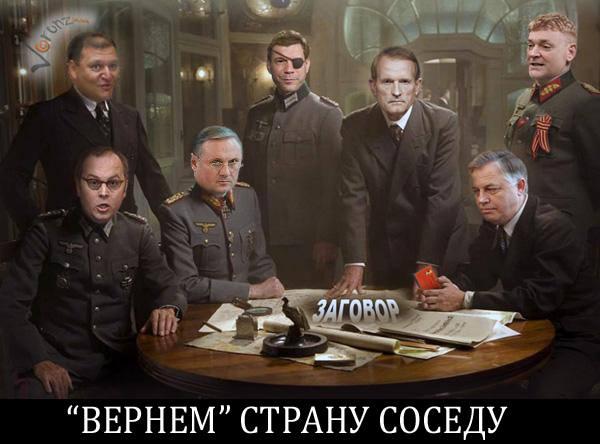 Судья Чаус, отправивший Корбана под арест, может быть уволен ВСЮ за дела против Автомайдана - Цензор.НЕТ 1981