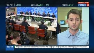 Новости на Россия 24 • Предложения по национальному плану борьбы с допингом будут готовы к февралю