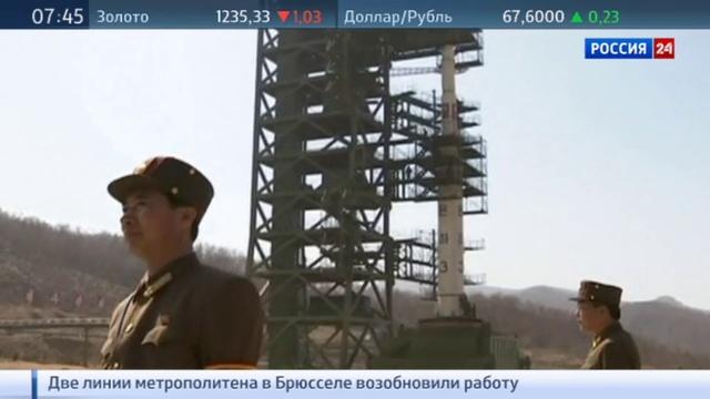 Новости на Россия 24 • На Корейском полуострове намечается новый виток противостояния