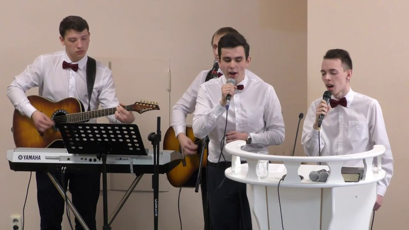 Псалом: группа прославления -