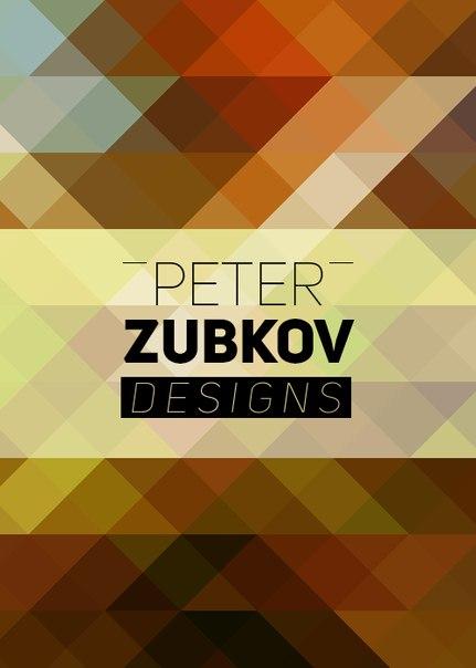 Петр Зубков   Белгород