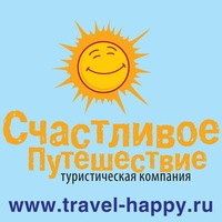 Банк Горящих Туров Казань, путевки и горящие туры из
