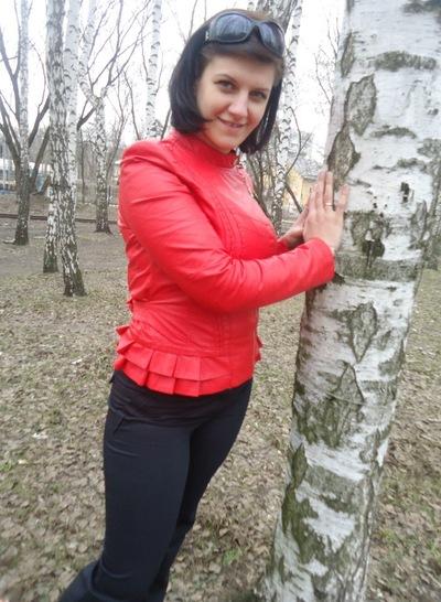 Ирина Волчкова, 3 ноября 1984, Москва, id44102151