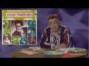 Плагиат в советской песне 9 Музыкальная клептомания