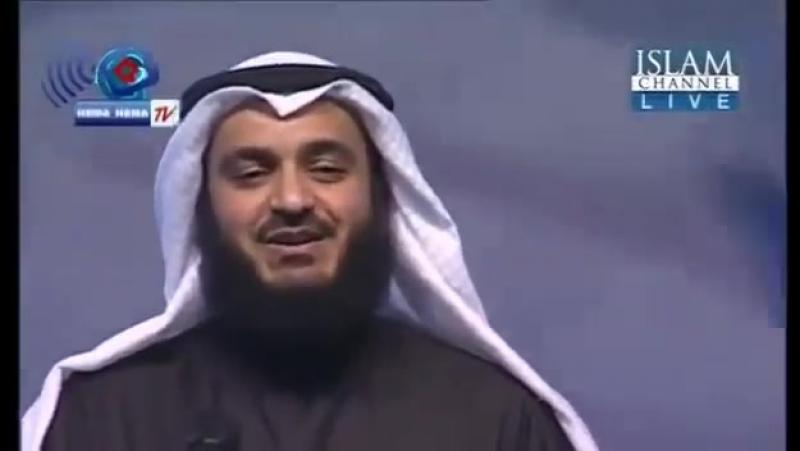 Мишари Рашид нашид о Пророка Мухаммада (с.а.в)