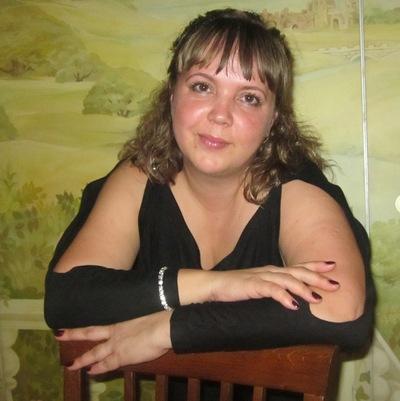 Наталья Загайнова, 15 августа 1975, Тюмень, id134414762