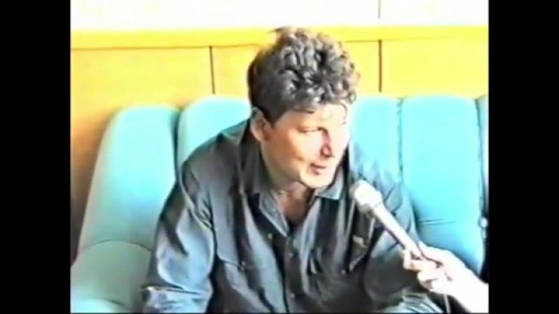 Интервью с Юрием Клинских - 17.07.1996г. Тула