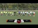 Brazzers 1-2 Корт, обзор матча