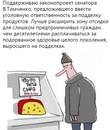 Дмитрий Поляченко фото #37