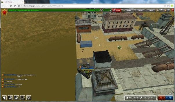 танки онлайн 2 играть