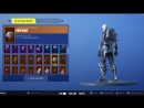 [PIZO] Skull Trooper | Skull Sickle | Crypt Cruiser - Before You Buy - Fortnite