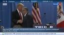 Новости на Россия 24 Дональд Трамп обиделся на телеканал Fox News и отказался от дебатов
