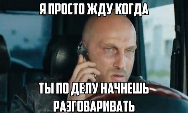 Когда кто-то звонит и спрашивает почему я молчу, приколы интернета