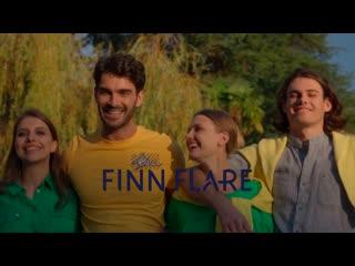 Finn flare май. солнце. друзья.