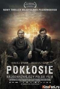 Смотреть Последствия / Poklosie онлайн