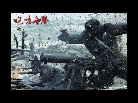 新 | 【Antiwar films】English subtitle《Hushed Roar咆哮无声》追忆中条山战役 | 2017